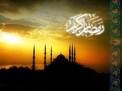 Ramazan ayı insanlara Allahı sevdirməyi öyrədir