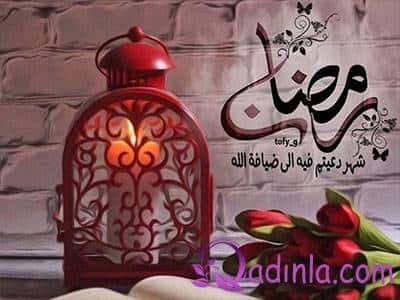 Ramazan ayının təqvimi 2020 (Gündəlik dualar ilə)